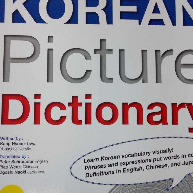 Korean Language Picture Dictionary With Mp3 CD