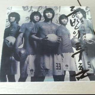 RARE! FIVE IN THE EAST - DBSK (2006 OFFICIAL WORLD CUP SONG)