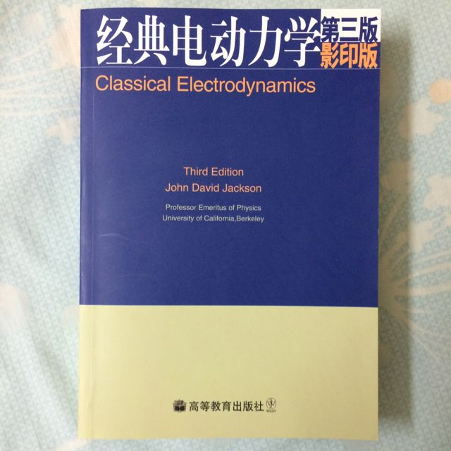 Classical electrodynamics books stationery textbooks on carousell photo photo photo fandeluxe Image collections