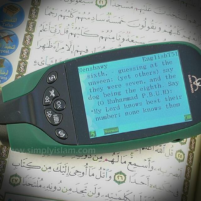 Quran Read Pen Voice/translation