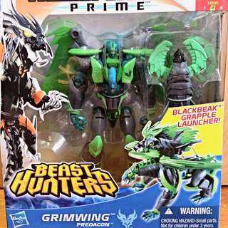 Transformer Beast Hunter Grimwing Voyager Class