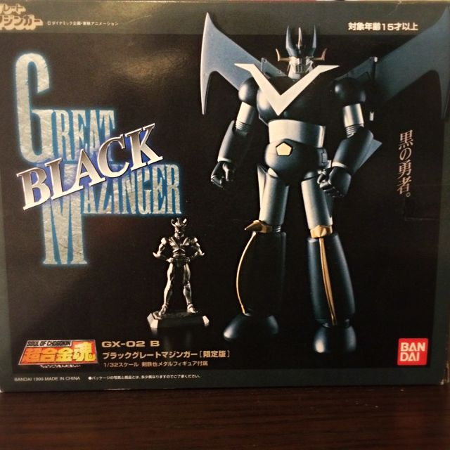Great Mazinger Black GX-02 B