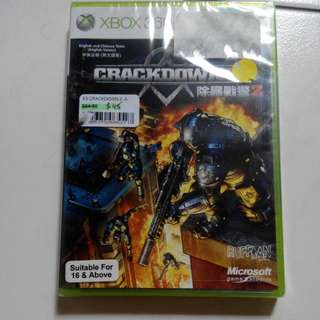 BN Xbox 360 Game.