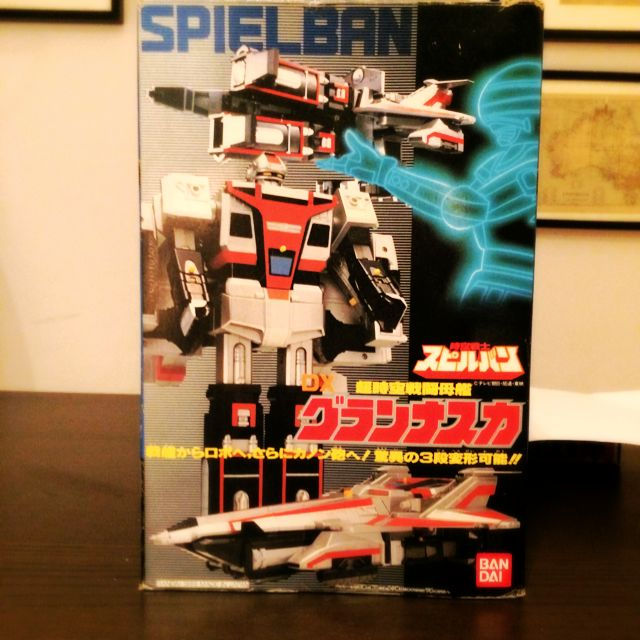 Spielban DX made In Japan