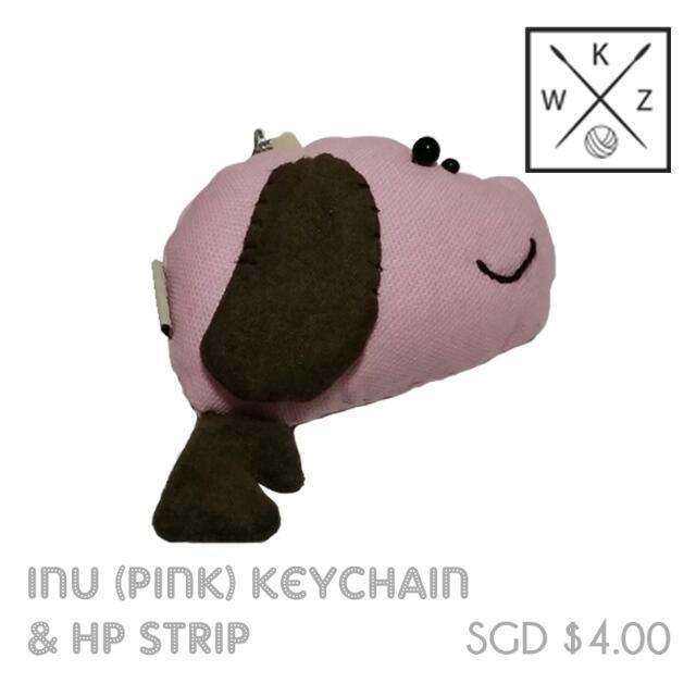 INU KEYCHAIN   HP STRIP 5e96575d6