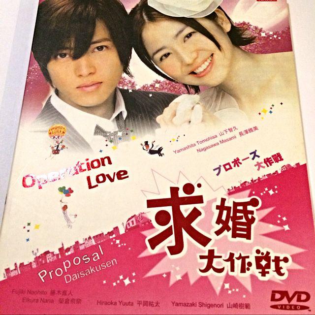 Dvd Proposal Daisakusen Yamapi Nagasawa Masami J Pop On Carousell