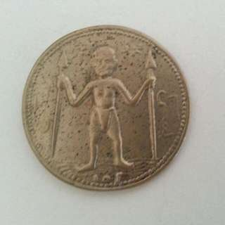 old yassin coin