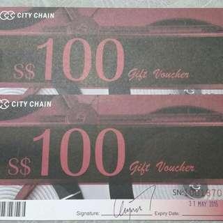 City Chain Gift Voucher