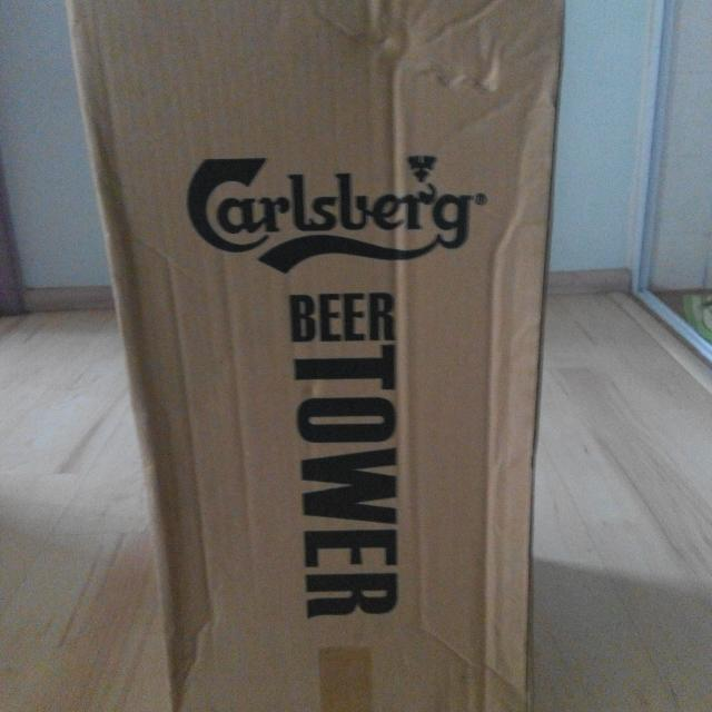 Carlsberg Tower (brand New)  Unopened