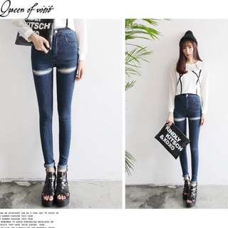 Stylenanda Inspired High Waist Jeans