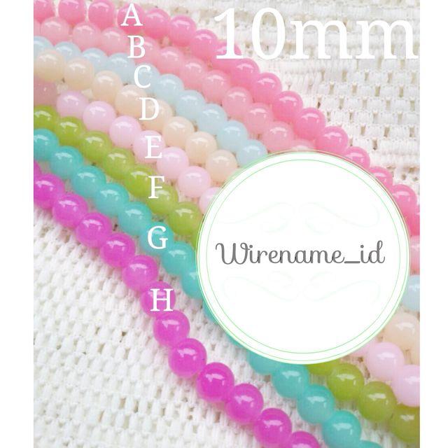 Customise Wirename Bracelet