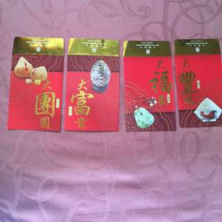 Hong Bao Set Of 4