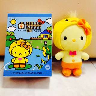 Limited Edition Hello Kitty - The Ugly Duckling