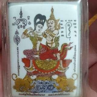 Lp Key Phet Payatom