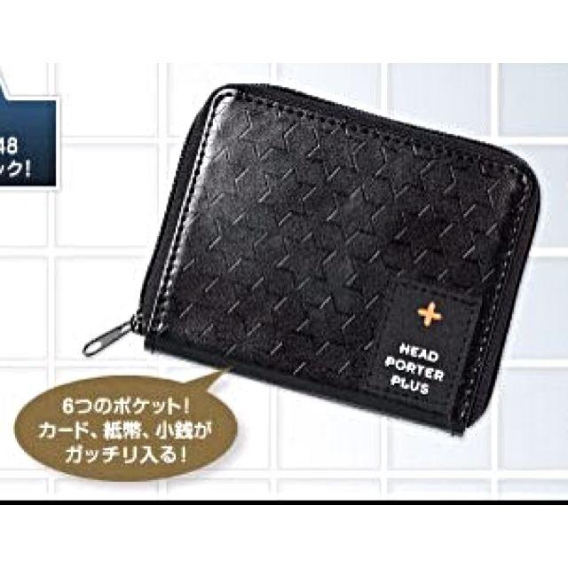 11d190a5d7fb Brand New  Head Porter Plus Wallet