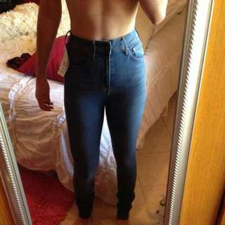 Miss Hotty highwaisted jeans