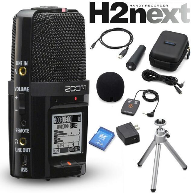 Zoom H2N + ACCESSORIES