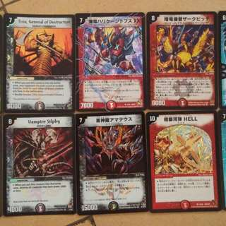 Very Rare Japanese Duel Masters Cards