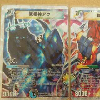 Super Rare Japanese Duel Masters Cards Zen And Aku God Cards