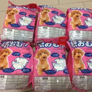 BN - SSS Size Doggie Diapers