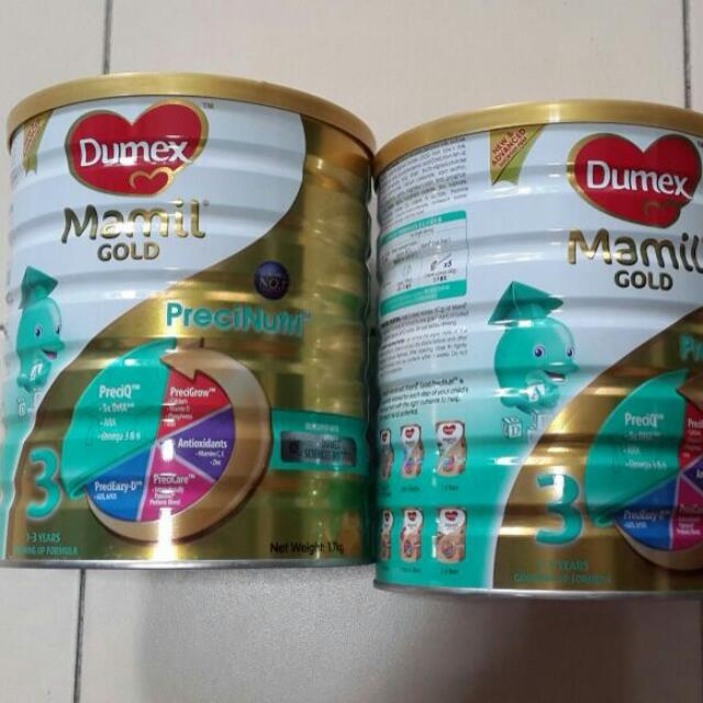 Dumex Mamil Gold 3 (For 1-3yrs)