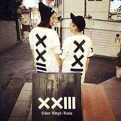 BNIP Pyrex Inspired XXIII Shirt