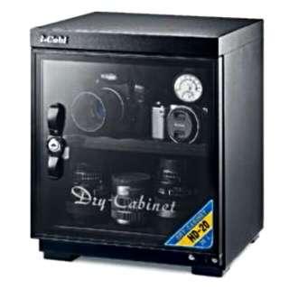 i-Cabi Electronic Dry Cabinet / Box HD-20