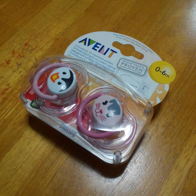 (RESERVED) Avent Pacifier 0-6 Mos