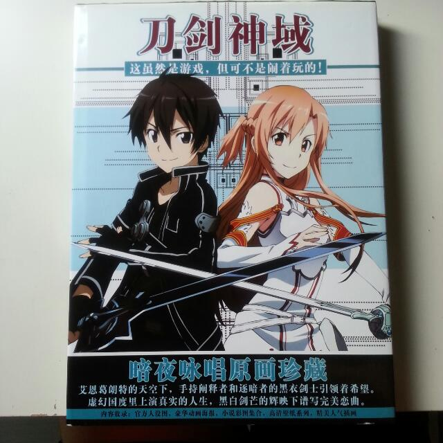 Sword Art Online Illustration/ Photo Book
