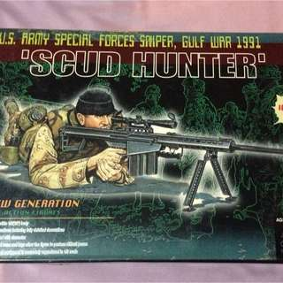 Dragon Models 12' 'Scud Hunter Sniper' figure (Price Reduced)
