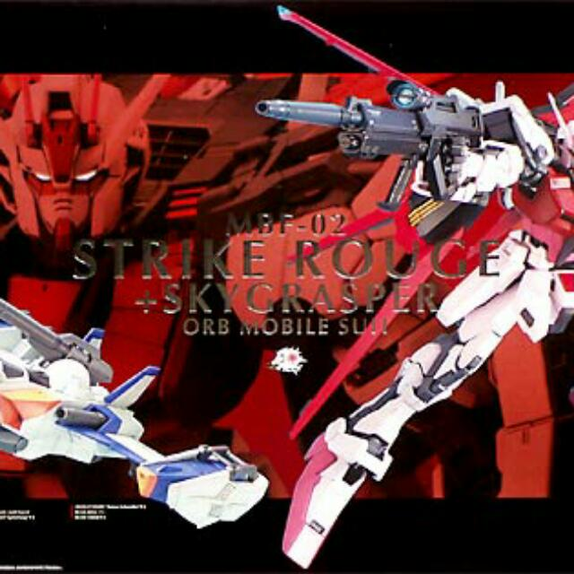 MBF-02 Strike Rouge Gundam + Sky Grasper (Perfect Grade)