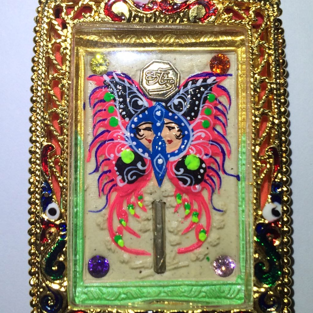 Thai Amulet (Butterfly)