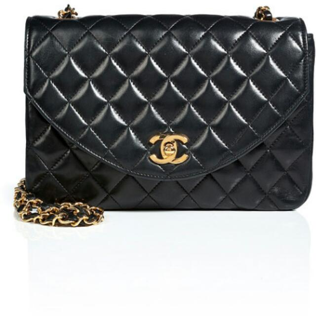 62f1436a4201 LAST DAY! Chanel Round Flap Bag Not 2.55. BAG WILL BE SOLD AT ...