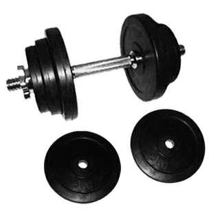 Zanfit Starlite Rubberised Dumbbell Set (29kg)  Comes With:  4x 5kg Plates 2x 2.5kg Plates 2x 1.25kg Plates Starlitrbchrome Dumbbell Handle That Can Accomodate Any Standard Weight Llates With 1 Inch(2.55cm) Hole