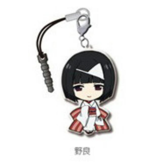 [SOLD] Noragami Trading Metal Charm Strap - Nora