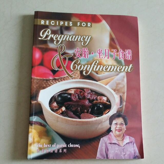 Pregnancy and confinement recipe book books stationery on carousell photo photo photo photo photo forumfinder Choice Image
