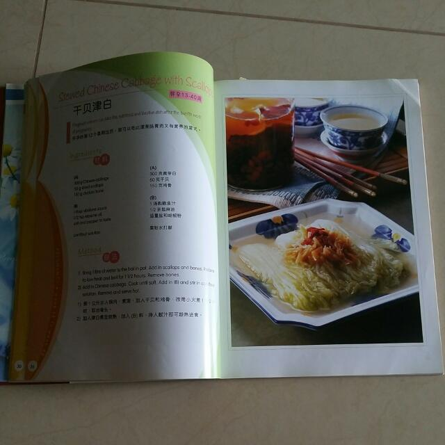 Pregnancy and confinement recipe book books stationery on carousell forumfinder Gallery