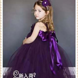 Princess Birthday Gown