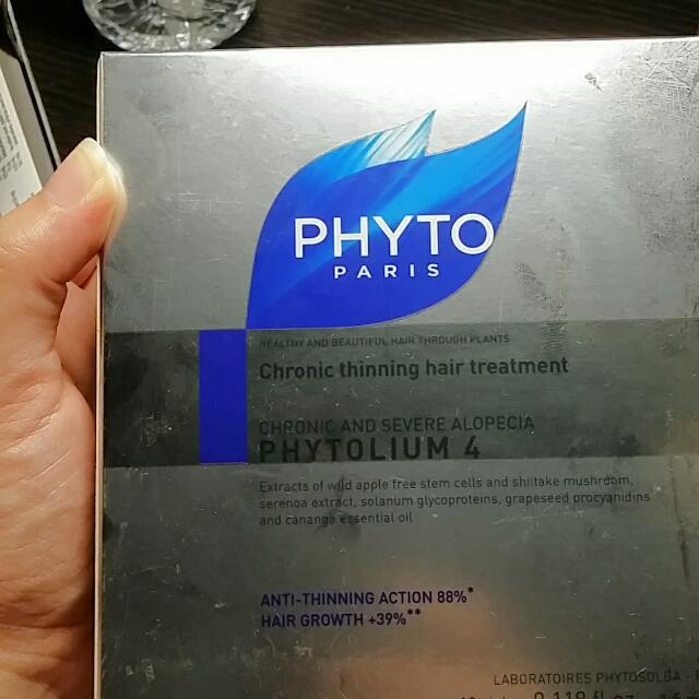 Phyto Hair Loss Serum Phytolium 4 20 X 3 5ml Health Beauty On
