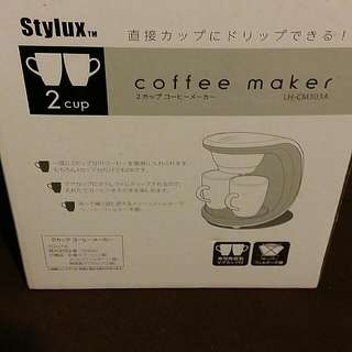Stylux 2 Cup Coffee Machine