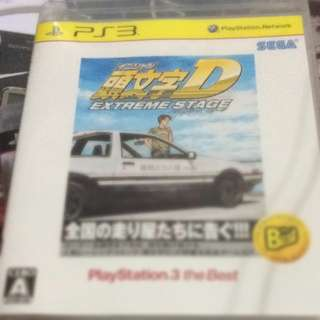 Initial D Extreme Stage.