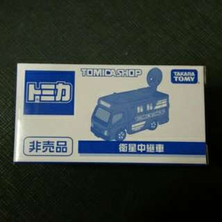 Tomica Shop Not For Sale Satellite Truck