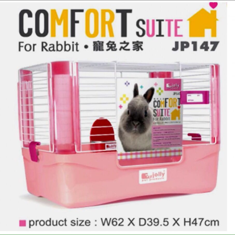 Green Rabbit / Guinea Pig Cage