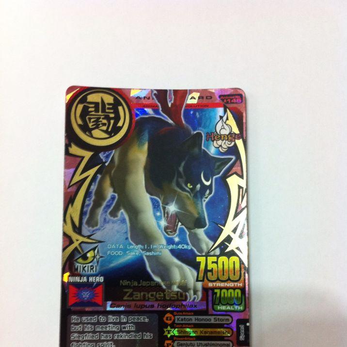 Ultra Rare Animal Kaiser Card (Zangetsu), Toys & Games on ...