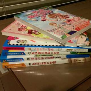 [SALE] Chinese Comic Books