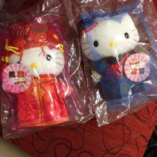 Hello Kitty Dear Daniel PLUSH Dolls