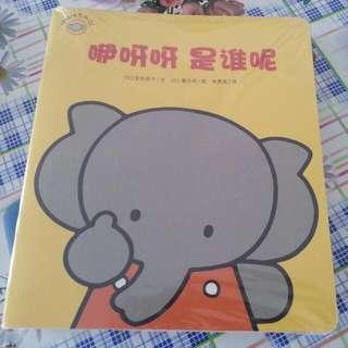 Set Of 9 Brand New Chinese Books