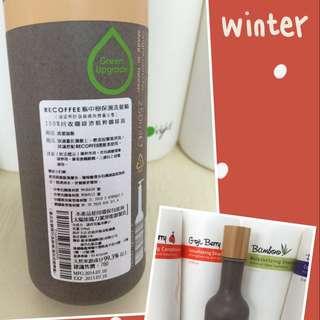 聖誕節來點暖暖的咖啡香-歐萊德保濕洗髮精