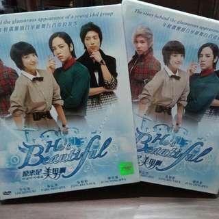 He's Beautiful K Drama Original