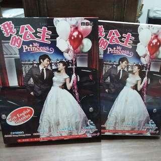 My Princess K Drama Original